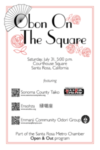 Obon on the Square
